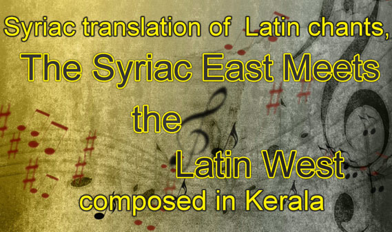 Syriac east meets Latin west youtube