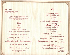 Marriage-Invitation-of-Wilson-Muriyadan-in-Syriac